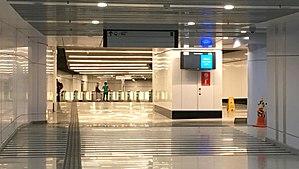 Muzium Negara MRT station - Image: SBK Line Muzium Negara Entrance C 1