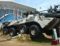 SLA Armoured Corps BTR-80.JPG