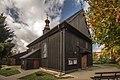 SM Droszew Kościół Wszystkich Świętych 2017 (11) ID 653738.jpg