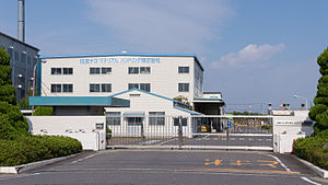 SUMITOMO NACCO MATERIALS HANDLING HEAD OFFICE.jpg