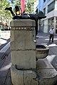 Sabadell Font de la Rambla Els Nanus 1 2.JPG