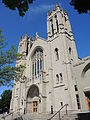 SacredHeartCathedralRochesterNewYorkSouthView.JPG
