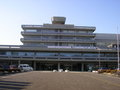 Sagamihara city hall.jpg