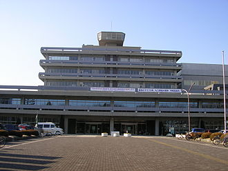 Sagamihara - Sagamihara city hall
