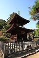 Sagaogurayamacho, Ukyo Ward, Kyoto, Kyoto Prefecture 616-8395, Japan - panoramio.jpg