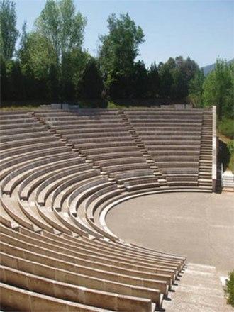 Magoula - Image: Sainopouleio Theatre