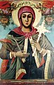 Saint Marina Icon from Saint Marina Church in Serres 1827.jpg