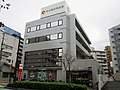 Saitamaken Shinkin Bank Minami-Urawa branch.jpg