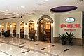 Saizeriya at New Shopping Mall, Chongwenmen (20201211112043).jpg
