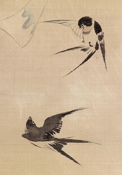 sakai hoitsu - image 1