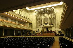 Piano Sonata No. 3 (Enescu) - The Salle Gaveau, where the Third Sonata was premiered