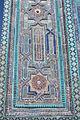 Samarkand Shah-i Zinda anonymous mausoleum I.JPG