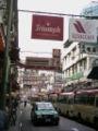 San Hong Street (2).jpg