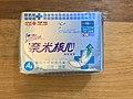 Sanitary napkin, Carnation, Made in Taiwan.jpg
