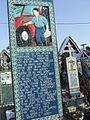 Sapanta Cemetery06.JPG