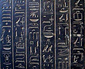 Culture of Egypt - Egyptian hieroglyphs, as this examplnoe from a sarcophagus from Thebes of about 530 BC, represent both ideograms and phonograms.