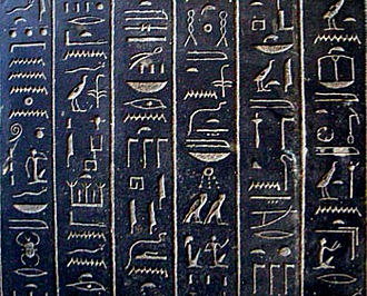Culture of Egypt - Hieroglyphs, as this examplnoe from a sarcophagus from Thebes of about 530 BC, represent both ideograms and phonograms.
