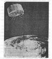 Satellite-Konkani Vishwakosh.png