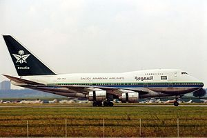Saudia - A Saudi Arabian Airlines Boeing 747SP lands at Stuttgart Airport, Germany. (1989)