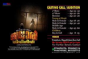 savaari giri giri Malayalam film audition poster