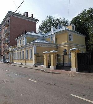 Музей Тропинина (Москва)
