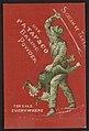 Scream of tarta(r). Use Patapsco baking powder. For sale everywhere LCCN2015651608.jpg