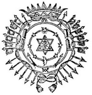 Martinez de Pasqually - The Cohen Seal of Pasqually