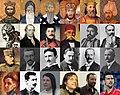 Serbs24 mosaic.jpg