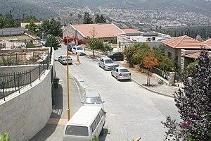 Beit Nekofa - Image: Set 003