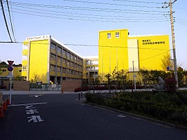 Setagaya-sogo-senior-highschool.jpg
