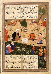 Diwan-e Shams-e Tabrizi cover