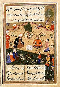 """Shams Tabrizi in a circa 1503 copy of his disciple Rumi's poem, the """"Diwan-e Shams-e Tabriz-i"""". Shams Tabrizi is believed to have been an Ismaili Dai and his relationship with Rumi a symbolic manifestation of the sacred relationship between the guide and the guided"""