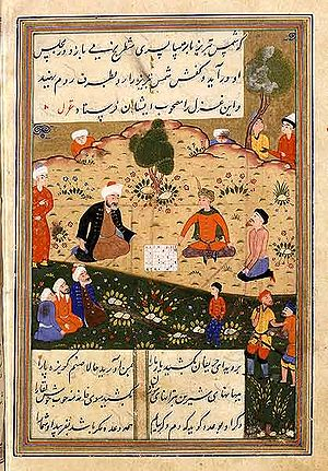 "Isma'ilism - A Persian miniature depicting Shams Tabrizi in a circa 1503 copy of his disciple Rumi's poem, the ""Diwan-e Shams-e Tabriz-i"". Shams Tabrizi is believed to have been an Ismaili Dai and his relationship with Rumi a symbolic manifestation of the sacred relationship between the guide and the guided."
