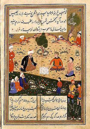 Diwan-e Shams-e Tabrizi - A page of a copy circa 1503 of the Dīvān-e Šams-e Tabrīzī