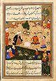 Shams ud-Din Tabriz 1502-1504 BNF Paris.jpg