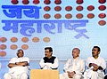Sharad Pawar, the Union Home Minister, Shri Sushil Kumar Shinde, the Union Minister for Heavy Industries and Public Enterprises, Shri Praful Patel and the Chief Minister of Maharashtra.jpg