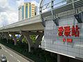 Shenzhen Ailian Metro Station.jpg