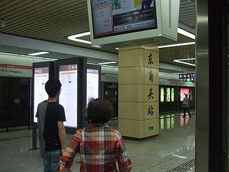 Dongjiaotou Station - Image: Shenzhen Metro Dongjiaotou