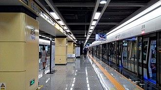 Nigang station - Image: Shenzhen Metro Line 9 Nigang Sta Platform