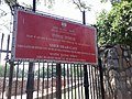Sher Shah Gate, New Delhi, India .jpg