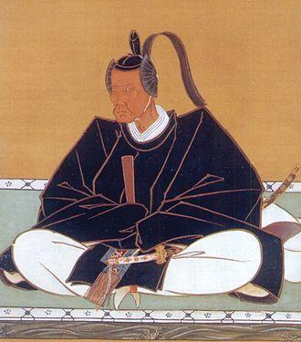 Hosokawa clan - Hosokawa Shigekata, mid-Edo period daimyō of the Kumamoto domain