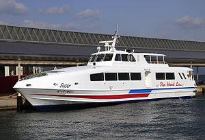 Shikoku ferry Super marine (2011) takamatsu.jpg