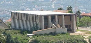 Tabernacle - The Mishkan Shilo synagogue in Shilo is a replica of the Jewish Temple