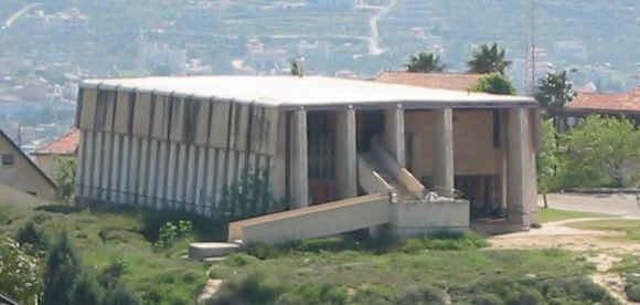 Shilo centr synagogue