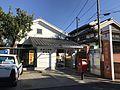 Shimabara-Edocho Post Office 20170106.jpg