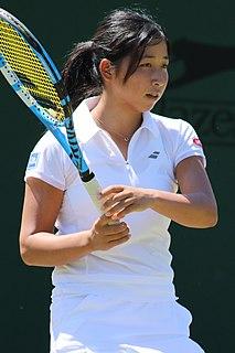 Ayano Shimizu Japanese tennis player