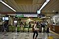 Shin-Kiba Station-1c.jpg