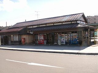 Tanaka Station Railway station in Tōmi, Nagano Prefecture, Japan