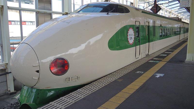 ファイル:Shinkansen 200 Series - Tsunageyou Nippon.JPG