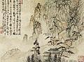 Shitao02.jpg